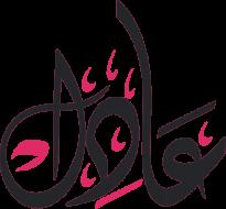 logo-black-bink